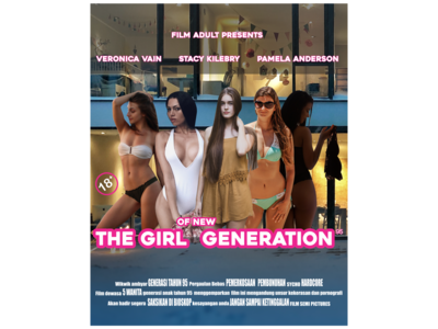 The Girl of New Generation 95