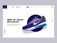Nike Sneaker Shop 👟