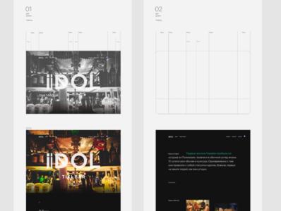 IDOL#grid web reload