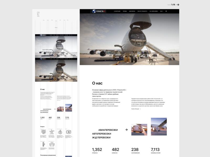 Prototype for a logistics company web