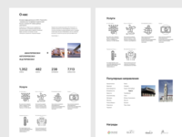 Prototype for a logistics company 2page