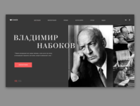 Concept Favorite writer Vladimir Nabokov