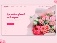 Flower delivery design