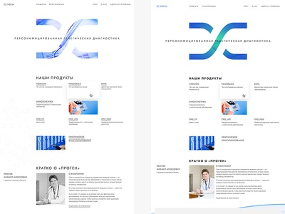 Progen diagnosis genetic gene interface design site web