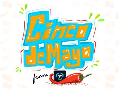 Happy Cinco De Mayo! mexico creative cloud adobe apps adobe draw adobedraw ipad art cinco de mayo ad cinco de mayo