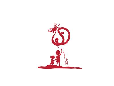 DATONG (Culture School Logo)