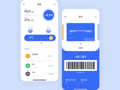 The wallet interface design~ pay money mobile mastercard fintech finance card credit business bank account wallet total split sharing request app payment interaction bill