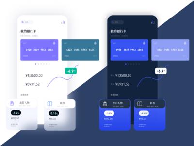 Bank card interface