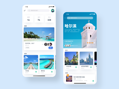 Traveling App notes card country recording city hike travel app search place mobile app china ux ui trip travel screen mobile design clean app