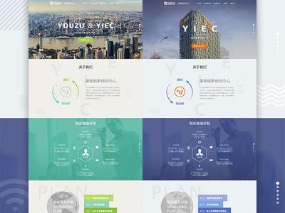 UC website responsive flat html5 infographics