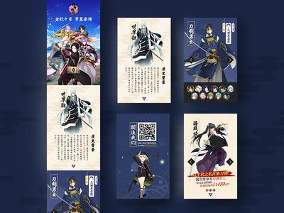Game app ux ui japanese app game