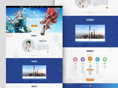 hiring 2018 hiring ux ui me webdesign home gradient cover colours