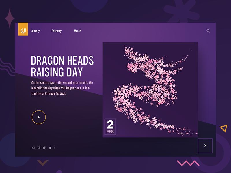 Dragon heads raising day dragon sakura chinese concept custom grid layout minimal modern ui ux website