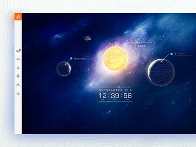 THREE BODY website ux ui layout grid dashborad concept galaxy sun