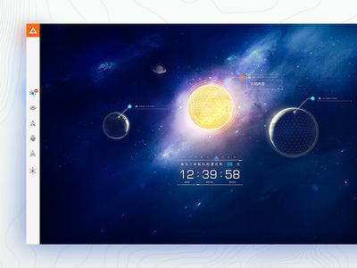 THREE BODY website ux ui layout grid dashborad concept galaxy sun
