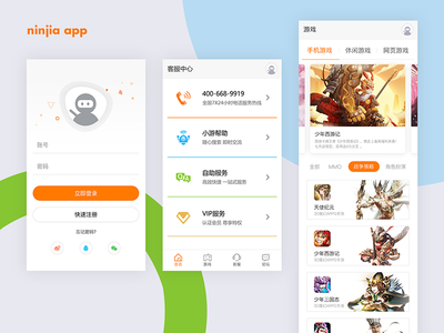 ninjia game ninjia app dashboard flat ios game simple ui ux login layout gird