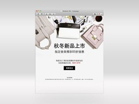 Reebonz Taiwan Email Newsletter