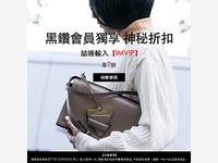 Reebonz Taiwan Email Newsletter Dec17