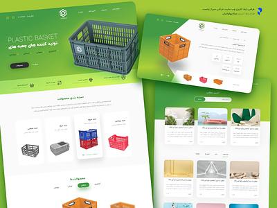 Corporate website design uiux farsi rtl design landing website landingpage website design uidesign ui ui design