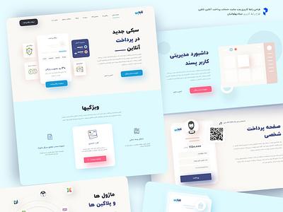 Payment services Website design farsi website uiux landingpage website design rtl uidesign ui design ui
