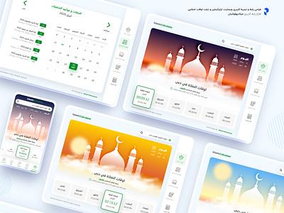 Islamic prayer and calculators prayer times islamic ui design tablet application اوقات الصلالة islamic calculators website design ui rtl website arabic ui design uidesign prayer islamic design islamic