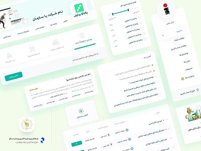 Startup Sakoo UI/UX ui designer startup ui design sakoo startup accelerator uidesign design website design farsi uiux rtl ui design ui