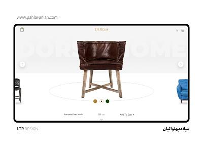 Modern Furniture ui shop website ui design add to cart basket add to basket online shopping furniture shop chair modern home ui design furniture ui