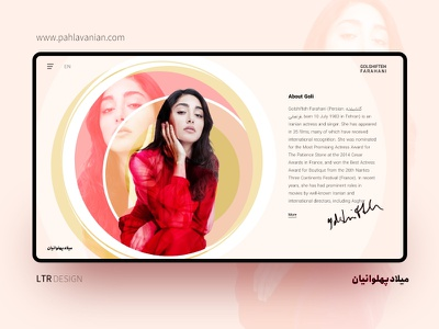 Actress Web UI Design farsi ltr rtl landing page ux design design website design golshifteh actor actress ui design ui