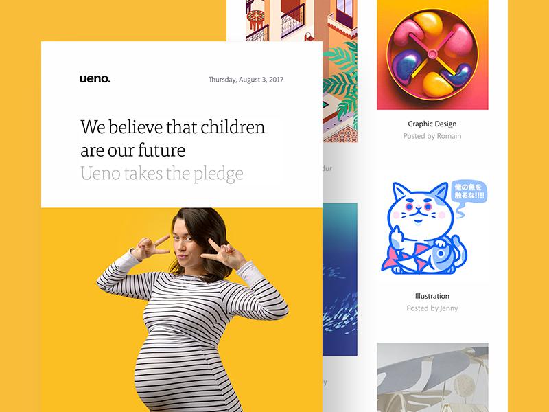 Ueno Newsletter : Aug 3rd 2017 promotion store pledge news children email newsletter
