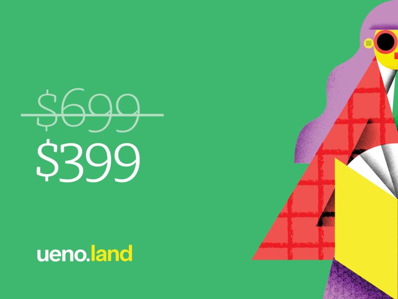 5 Special Uenoland tickets