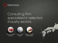 Takanawa landing page