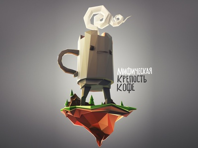 Mythical strength of coffee 3d low-poly coffee mascot doubleb