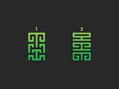 Options | Logo design