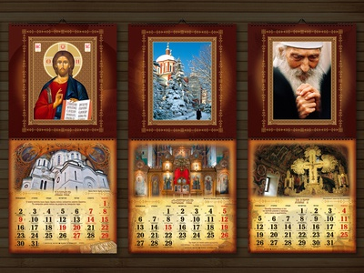 Ortodox calendar design