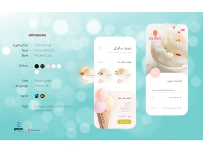 Online Ice Cream shop UI | Mobile version