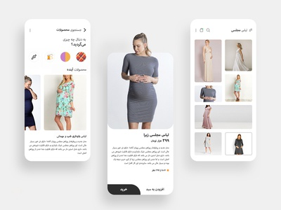 Women's shop | mobile version