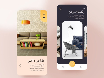 Furniture shop page | mobile version