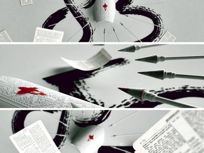 Samuel art graphics motion scriptures bible spear c4d 3d