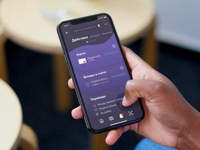 Banking App UI Concept