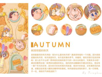 Autumn .animals