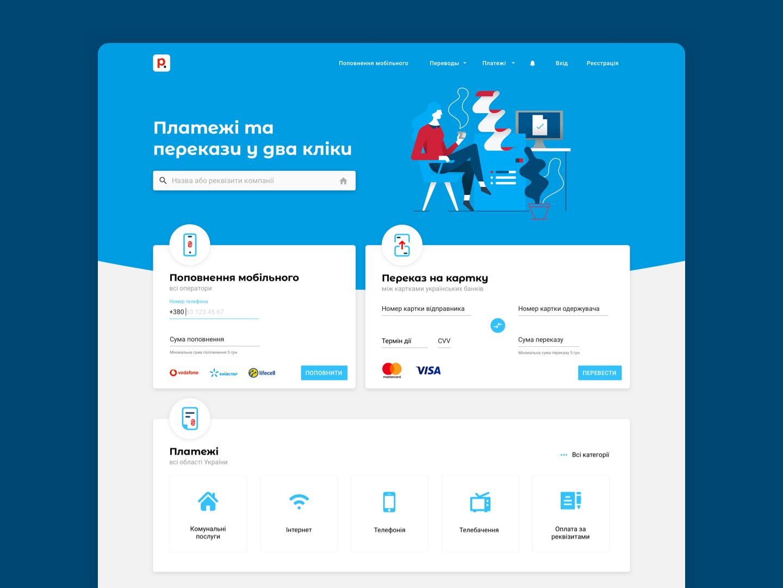 Portmone Main Page landing page web  design bills searching transfer payment ux ui main page ui design web