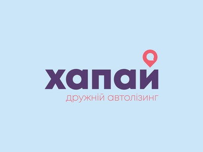 ХАПАЙ Logo