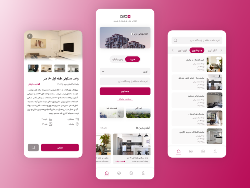 Real Estate Application house home real estate realstate realestate homepage booking concept app design appdesign app uidesign design ui