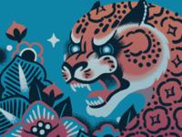 Makeda Leopard Close-up