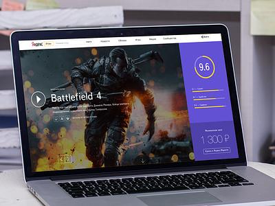 Website about games website games