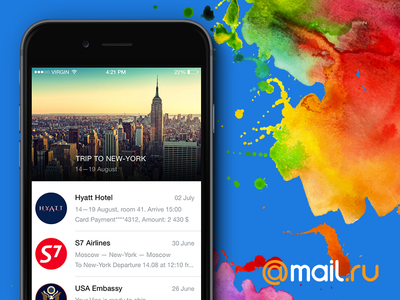 Mail.ru Contest  app rethink contest mail.ru