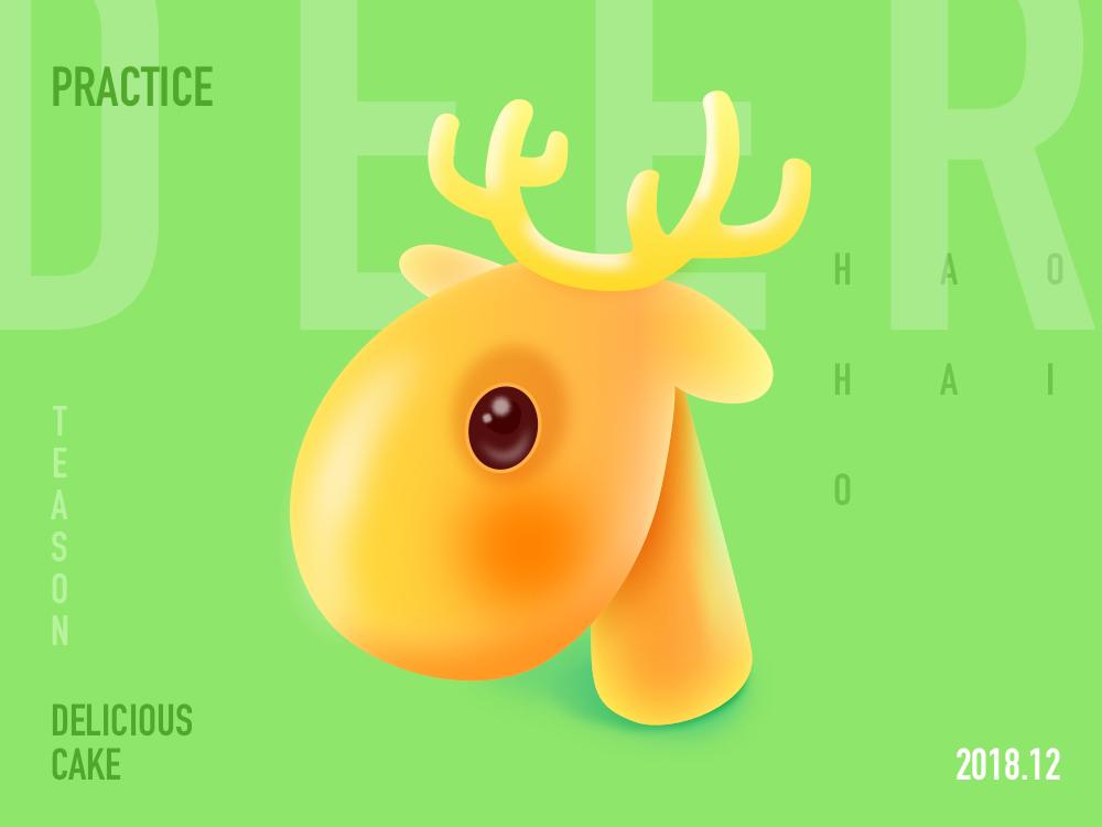 Deer deer icon,colourful draw ui