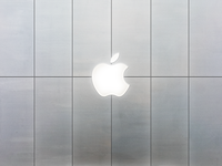 Apple Store Entrance Wallpaper