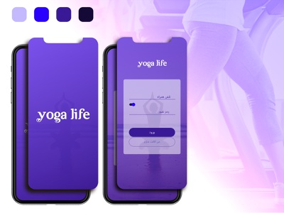 yoga app ux web app ui design