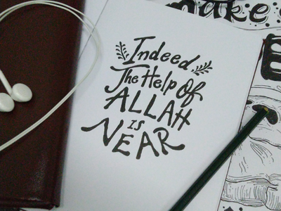Islamic Quote Lettering handtype typecustom dawah islam moslem muslim typeart customtype handlettering design lettering